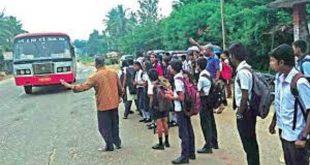 ಶಾಲಾ, ಕಾಲೇಜ್ ವಿದ್ಯಾರ್ಥಿಗಳಿಗೆ ಮತ್ತೊಂದು ಗುಡ್ ನ್ಯೂಸ್