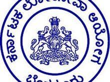 KPSC : ಯೋಜನಾ ಇಲಾಖೆಯಲ್ಲಿನ ಸಹಾಯಕ ನಿರ್ದೇಶಕರ ಹುದ್ದೆಗಳ ನೇಮಕಾತಿ : ಪ್ರವೇಶ ಪತ್ರ ಬಿಡುಗಡೆ